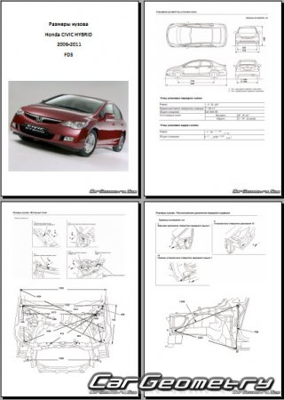 Honda Civic Hybrid (FD) 2006-2011 Body Repair Manual