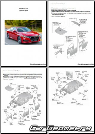 Размеры кузова Honda Accord 2018-2023 Body Repair Manual