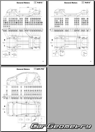 Chevrolet Spark 2016-2022 Body dimensions